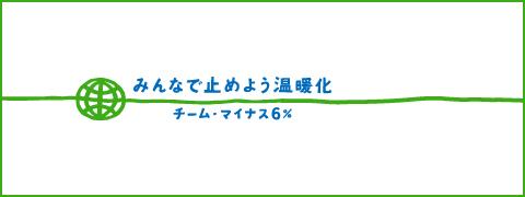 teamm6.jpg