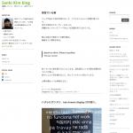 スクリーンショット(2012-03-07 11.08.08)